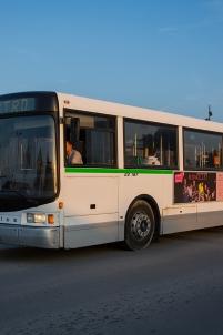 campagne d'affichage, bus, astrd, ripaille, la vapeur,